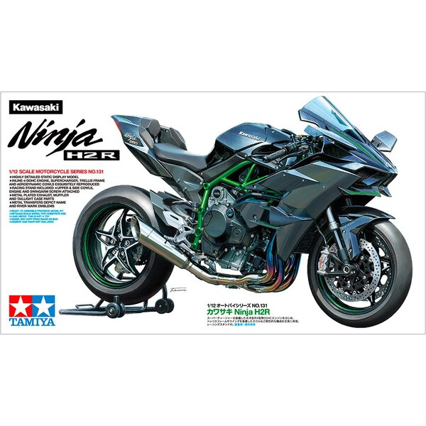 Kawasaki Ninja H2R A Real Show-StopperFrom a show-stopping debut at the INTERMOT show in Cologne in 2014 to later reports of a t