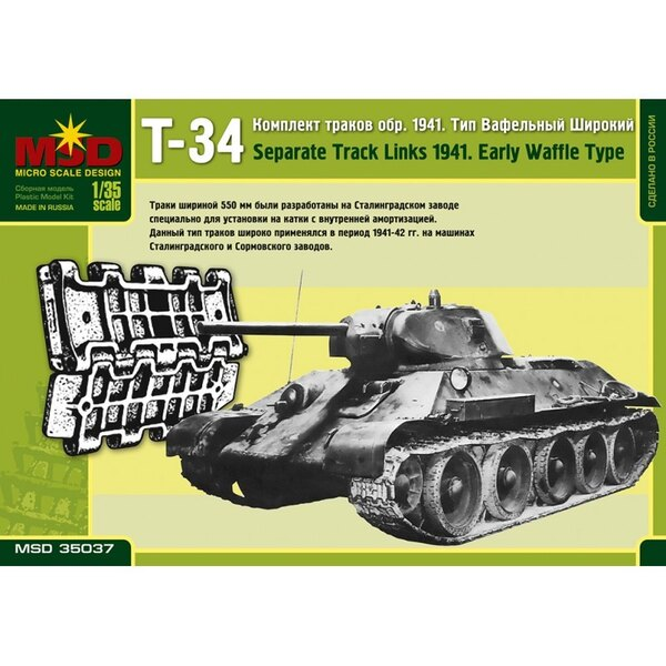 MSD 35037 SET OF SEPARATE TRACK LINKS FOR T-34 RUSSIAN TANK, EARLY MODEL 1941, WAFFLE TYPE 1/35