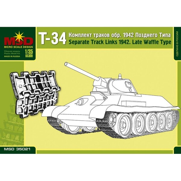 MSD 35021 SET OF SEPARATE TRACK LINKS FOR T-34 RUSSIAN TANK, MODEL LATE 1942, WAFFLE TYPE 1/35