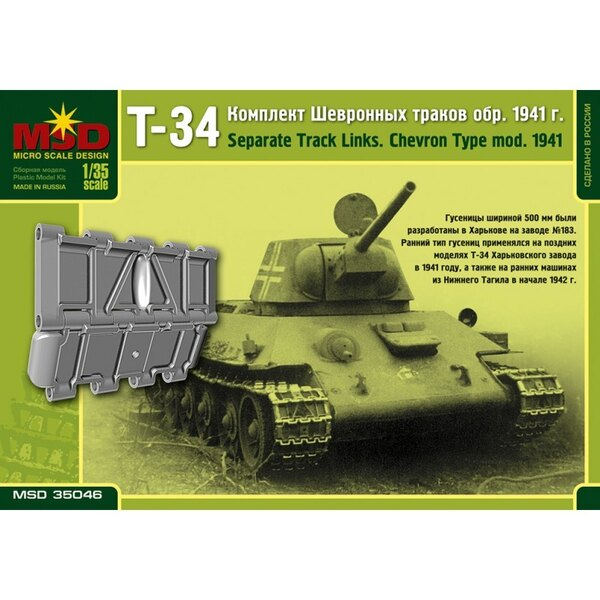 MSD 35046 SET OF SEPARATE TRACK LINKS FOR T-34-76 RUSSIAN TANK, MODEL 1941, CHEVRON TYPE 1/35