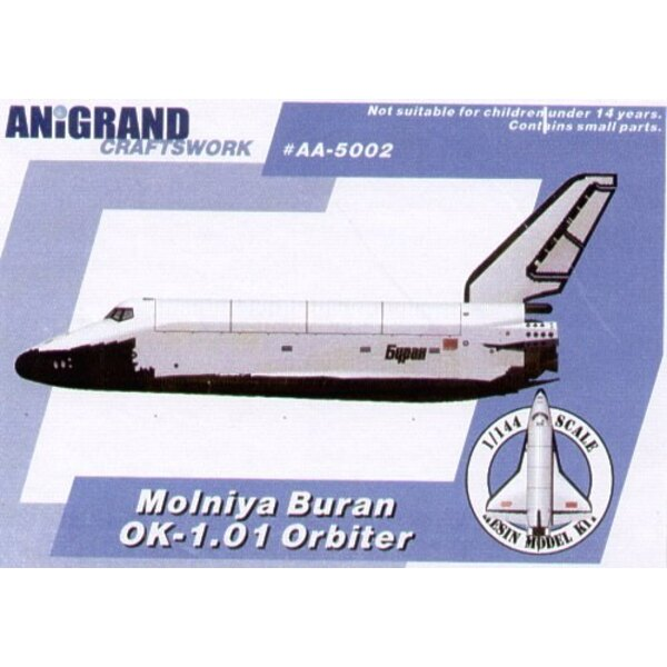 Molniya Buran OK-1.01 space shuttle. In 1974 after failure of the N-1 Lunar rocket the Soviet military preferred a new family of