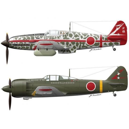 Kawasaki Ki-61-I Tei TYPE 3 FIGHTER HIEN & Ki100-I Otsu TYPE 5 FIGHTER  244th Flight Regiment (Two kits in the box / 1/32 metal f