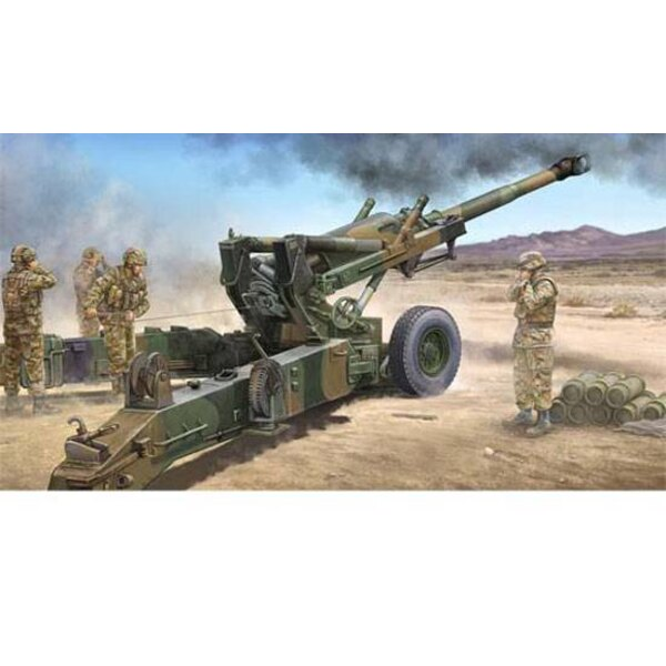 US M198 155MM TOWED HOWITZER
