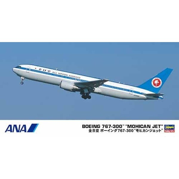 Boeing 767-300 ANA Mohican Jet