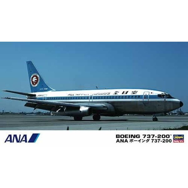 Boeing 737-200. Decals ANA (Two kits in the box)