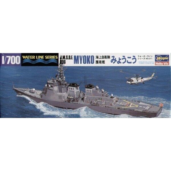 JMSDF DDG Myoko