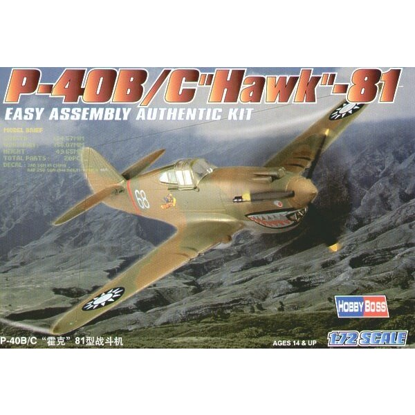 Curtiss P-40B/C Hawk 81 Easy Build with 1 piece wings and lower fuselage 1 piece fuselage. Other parts as normal. Optional open/