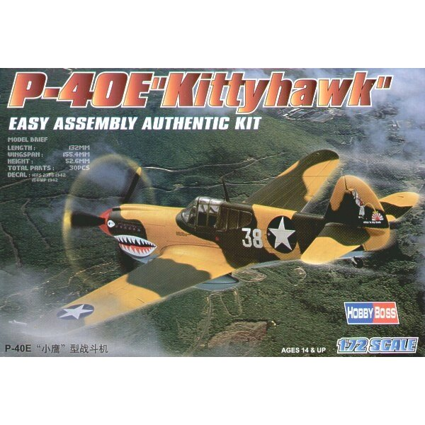 Curtiss P-40E Kittyhawk Easy Build with 1 piece wings and lower fuselage 1 piece fuselage. Other parts as normal. Optional open/