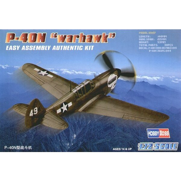 Curtiss P-40N Warhawk Easy Build with 1 piece wings and lower fuselage 1 piece fuselage. Other parts as normal. Optional open/cl