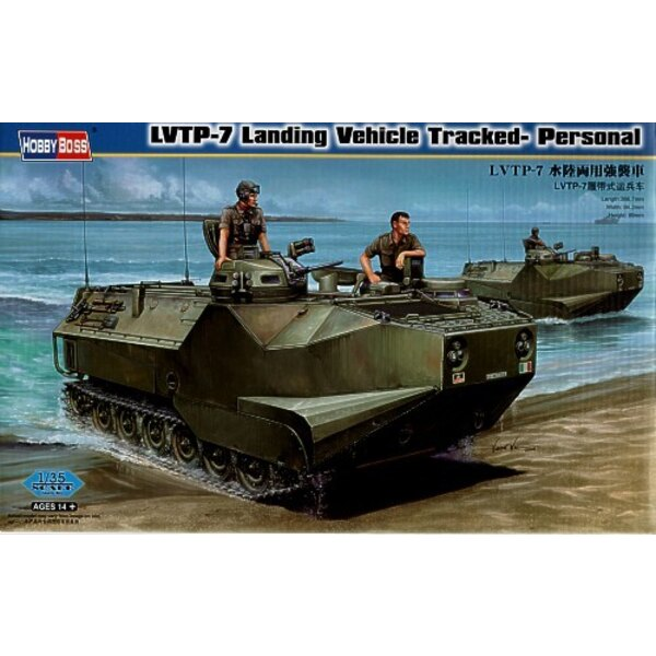 LVTP-7 Landing Vehicle Tracked - Personel