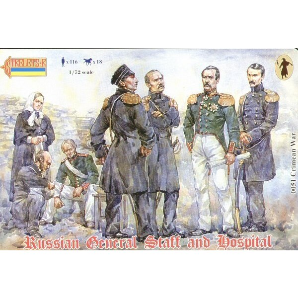 Crimean Russian General Staff and hospital figures. Includes sets 032 039 and new figures as shown on our website