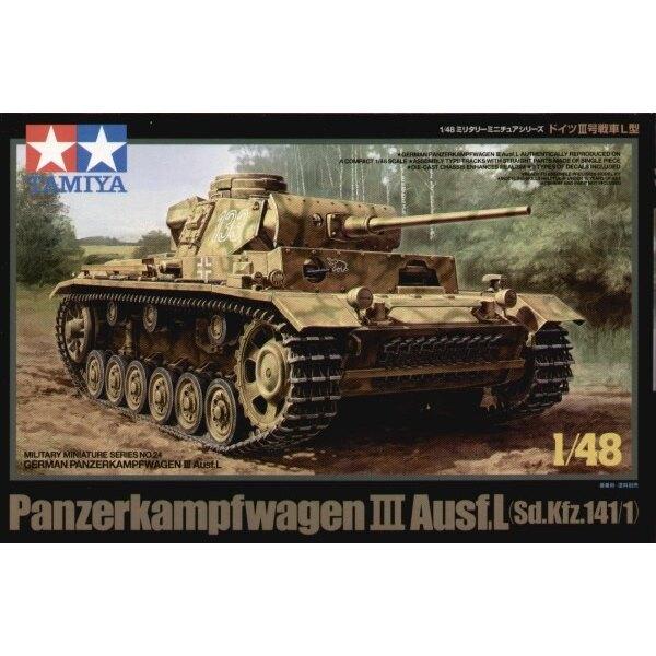 Pz.Kpfw.III Ausf.L Sd.Kfz.141/1