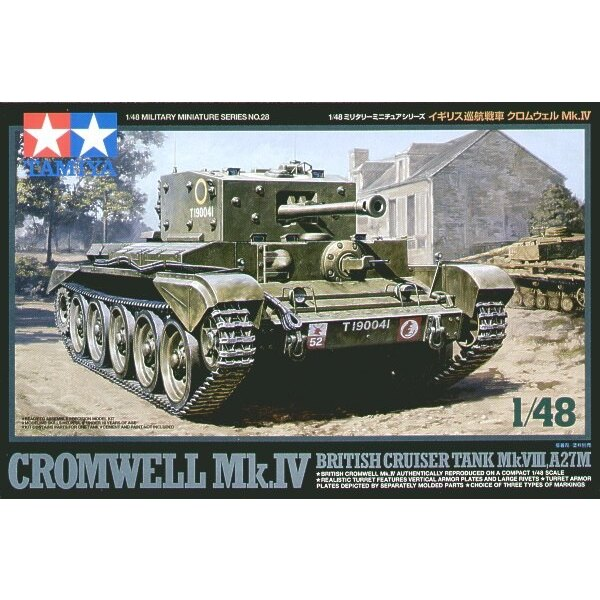 British Cromwell Tank