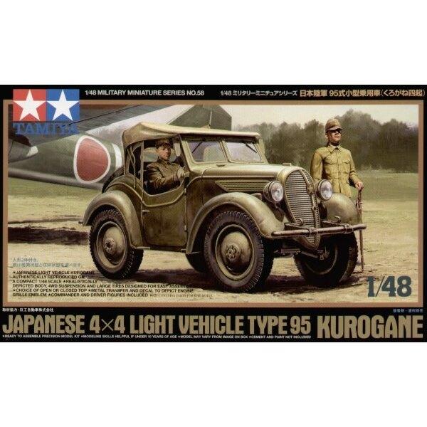 Kurogane (Japanese 4x4 Light Vehicle Type 95)