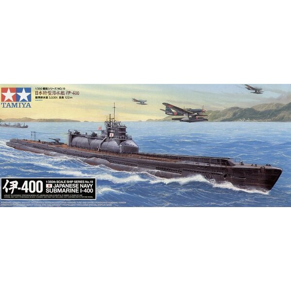Japanese Navy Submarine I-400 The World′s Largest Submarine Carrier The I-400 was a submarine the likes of which the world had n