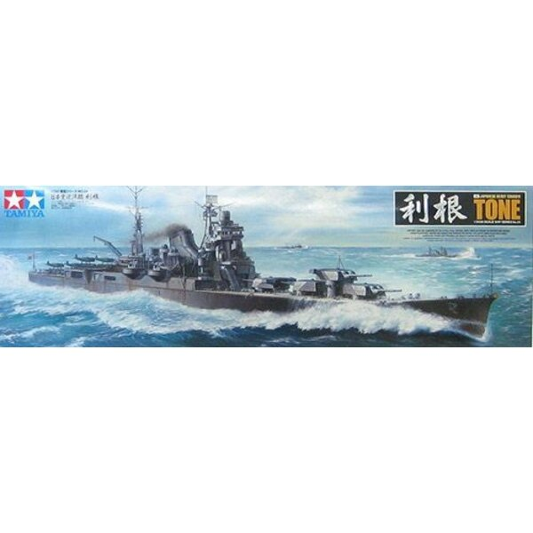 Japanese Heavy Cruiser Tone includes photo-etched parts