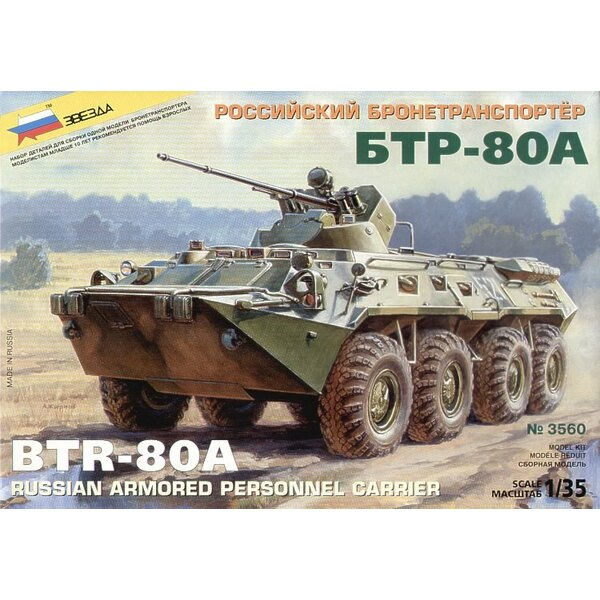 Soviet BTR-80A Personnel Carrier