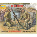 soviet 82mm mortar with crew
