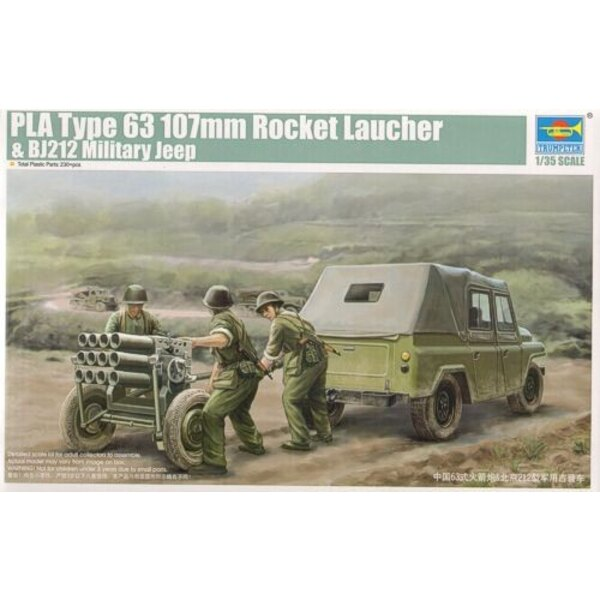 PLA type 63 107mm Rocket Laucher and BJ212 Military Jeep