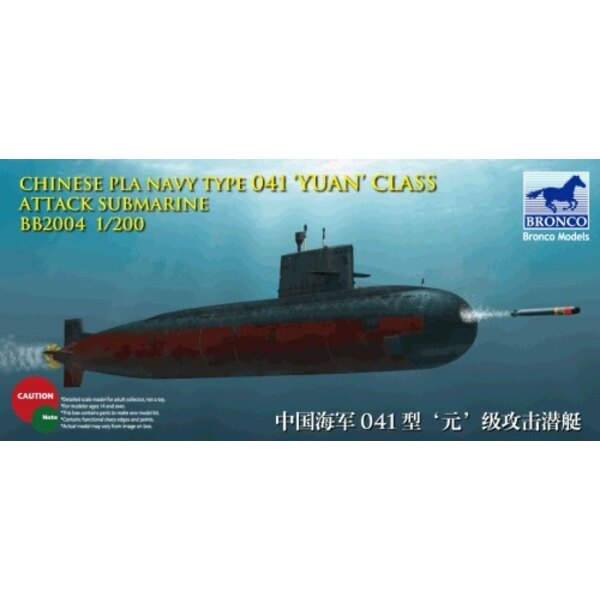 Chinese PLA Navy Yuan Class Attack Submarine