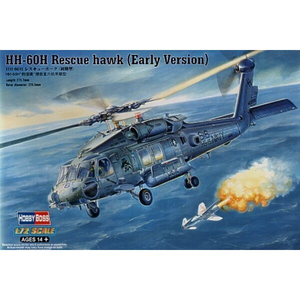Sikorsky HH-60H Rescue Hawk (Early Version)