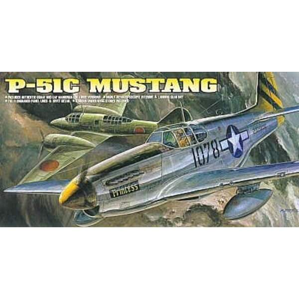 North-American P-51C Mustang (WAS AC1616) REMAINING STOCK PLEASE SEE ALSO LISTED UNDER OLD CODE