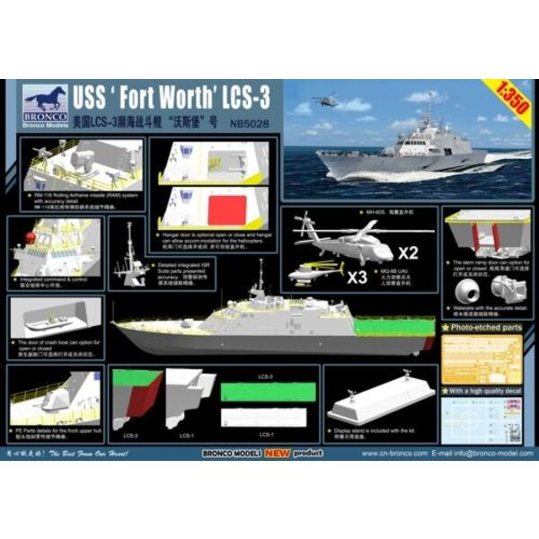 £ £ USS Fort Worth (LCS-3)