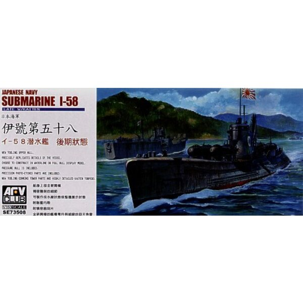 Type I-58 Late Japanese Navy Submarine