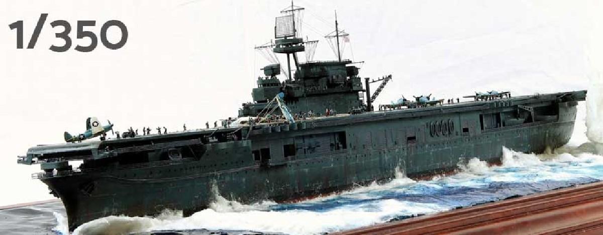 1:350 model ships